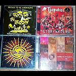 CD s Didgeridoo Musik   Einzelstücke