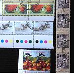 16 Briefmarken Set Australien