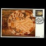 Postkarte Aboriginies Malerei mit Marke