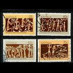 4er Set Briefmarken Aboriginies Malerei