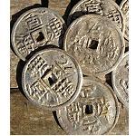 1 alte Münze aus China 5,5cm Q